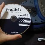 聞き流し初体験!スピードラーニングの無料試聴用CDで挑戦してみた感想
