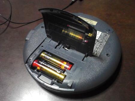 電池BOX