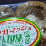 英語が聞き取れないのは日本人が劣ってるの?