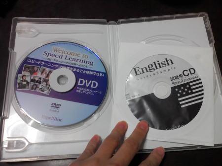 無料試聴CDと無料DVD