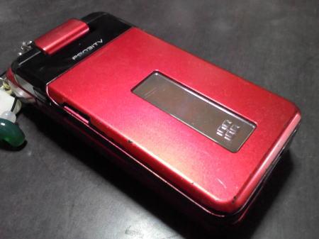 ドコモP903iTV