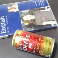 スピードラーニングと缶コーヒー