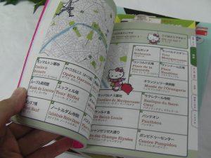 ハローキティのフランス語会話帳