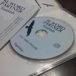 SL WORD PARTNERを併用して第1巻を聞き流ししてみた