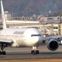 飛行機とモノレール