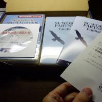 プレゼント教材のCDと冊子