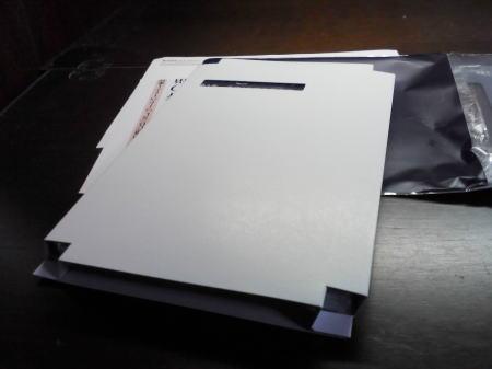第3巻のCDはこんなふうに保護されている