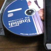 パソコンのCDドライブに入ったspeed learning