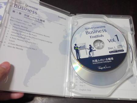 スピードラーニング・ビジネス 英語 - 日本語CD