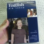 スピードラーニング英語・第1巻の感想