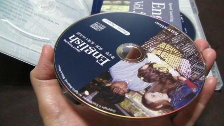 スピードラーニング第5巻CD