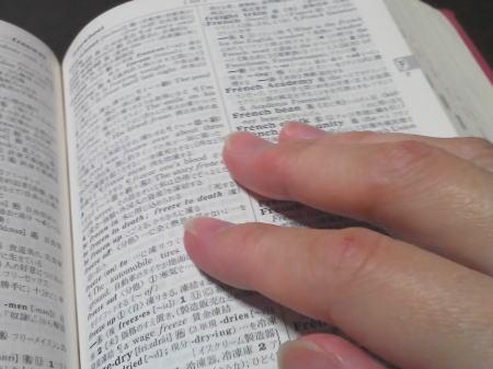 本を開いているイメージ