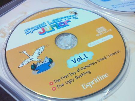 スピードラーニング・ジュニア 英語 - 日本語CD