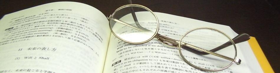 英語を勉強するイメージ