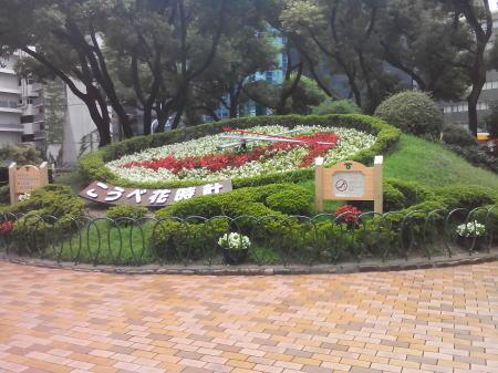 フラワーロードの花時計