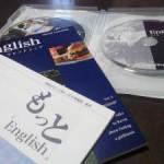 スピードラーニング英語・第6巻の感想