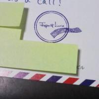 サポートの手紙