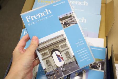 スピードラーニング・フランス語