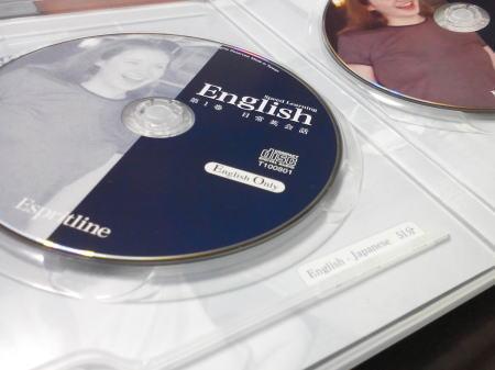 スピードラーニング第1巻のCD