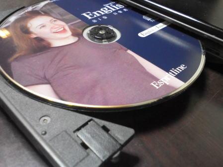 パソコンのCDドライブ