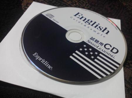 試聴用CD