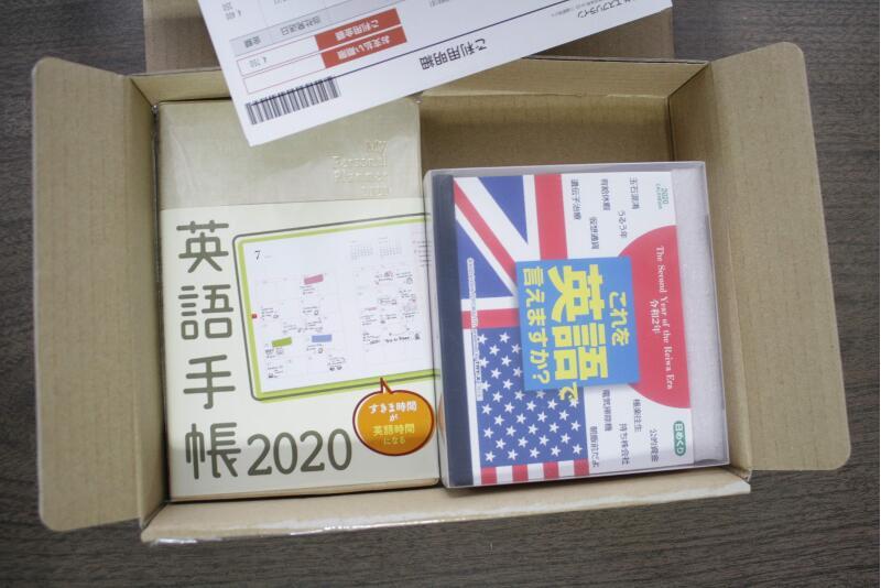 英語手帳2020とカレンダー