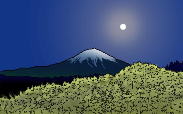 月と竹やぶと富士山