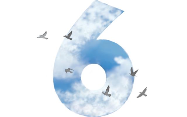 「6」のイメージ