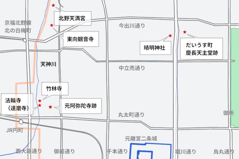 だるま寺の周辺地図