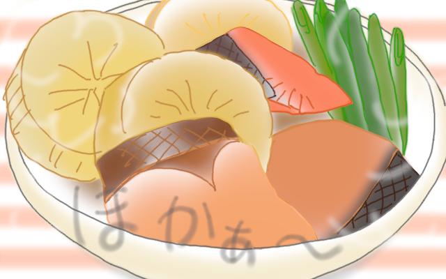 鮭大根のイメージ