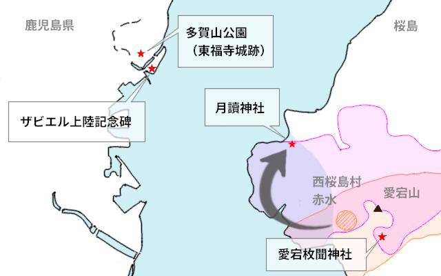 桜島の愛宕神社と月讀神社